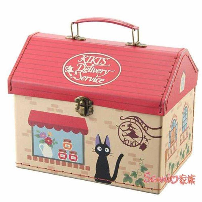 《東京家族》日本宮崎駿 魔女宅急便 KIKI 黑貓房屋造型 環保收納箱化妝箱手提箱百寶箱