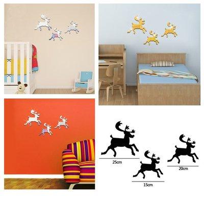 麋鹿 鏡家居 裝飾 開店 裝潢 聖誕 牆面裝飾 立體 立體貼 立體牆貼 壁貼 牆貼 聖誕節 ~YA 125~
