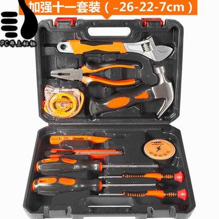 家庭工具箱車 手工工具套裝 五金工具箱 電工木工多功能專用維修工具 木工工具#井上松柏