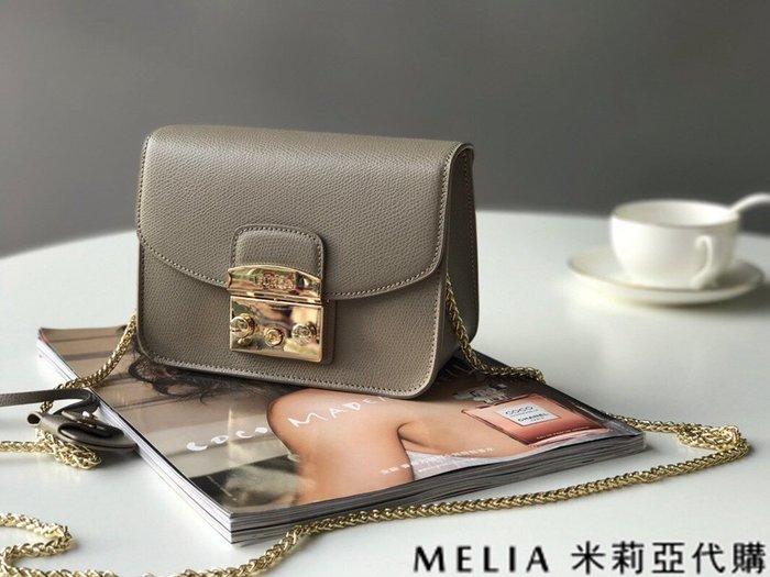Melia 米莉亞代購 商城特價 數量有限 每日更新 FURLA 經典小方 淑女包 單肩斜背包 素色來襲 大象灰