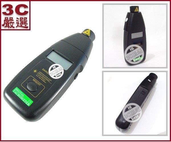 3C嚴選-含稅 開發票 光電轉速計 閃光同步儀 電子轉速計 閃頻 速度 抗干擾/範圍廣/分辯率高 轉速儀