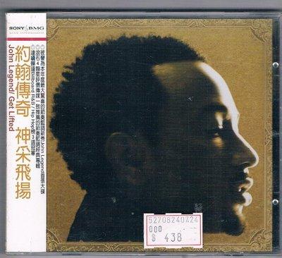 [鑫隆音樂]西洋CD-約翰傳奇 John Legend:神采飛揚Get Lifted/全新/免競標
