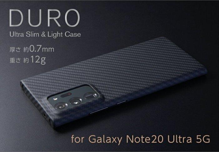 日本 Deff Samsung三星 Galaxy Note20 Ultra 5G輕薄超級纖維材質保護殼