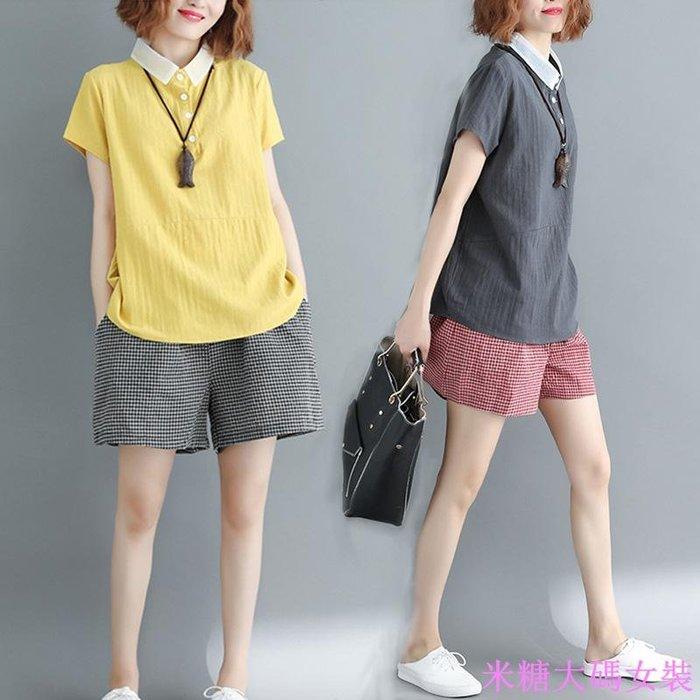 百搭顯瘦寬松文藝大碼胖MM夏裝新款超夯套頭半高領短袖棉麻上衣女