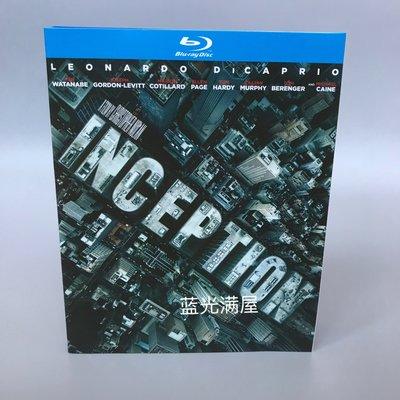 盜夢空間 Inception 藍光BD 高清電影 無刪減完整版碟片 台北市