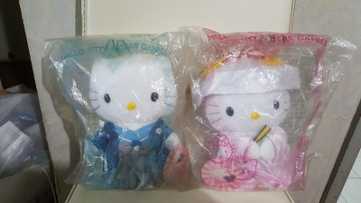 N Year ago Mcdonald's Hello Kitty - Wedding set (Chinese, Japanese & Korean)