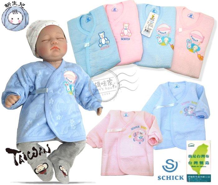 媽咪家【S106】S106舒適牌厚肚衣 台灣製 厚綿 三層綿 新生兒 長袖 束口 偏衫 和尚衣 和服 可取代 紗布衣