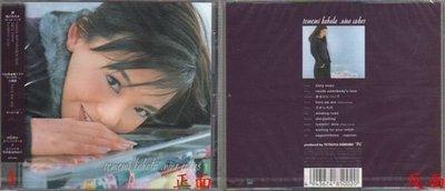 (figurejp) 華原朋美 Tomomi Kahala 日本進CD - 每張單買含郵資660元