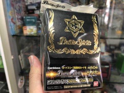 【雙子星】BS 究極卡盒 含隔板 牌盒 台灣公司貨 battle spirits