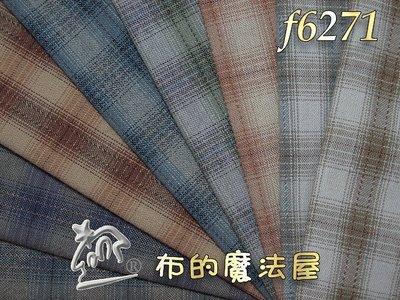【布的魔法屋】f6271日本進口1/2呎組格紋拼布證書班先染配色布組(拼布布組套布組,日本先染格子布料checked)