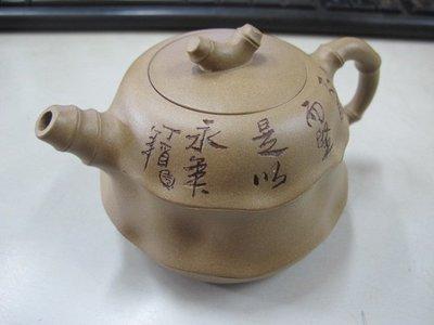 二手舖 NO.3831 紫砂壺 名家工藝美術師 茶壺 段泥土胎好 手工細膩 值得收藏