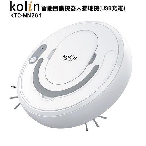 【家電購】歌林Kolin 智能自動機器人掃地機(USB充電) KTC-MN261