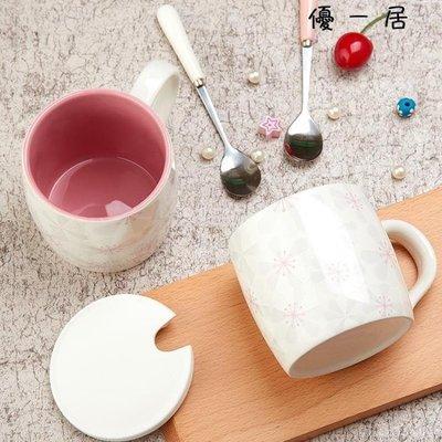 櫻花陶瓷馬克杯帶蓋勺情侶牛奶早餐咖啡杯