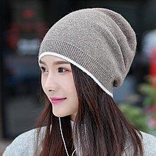 月子帽 韓版女針織秋冬羊毛帽百搭時尚護耳套頭保暖 CC4879