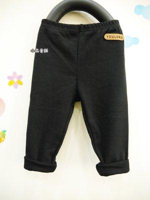 小森童舖 四季百搭款 韓系素面款 黑色系 仿皮革布標 棉質 貼身內搭褲長褲21號 零碼