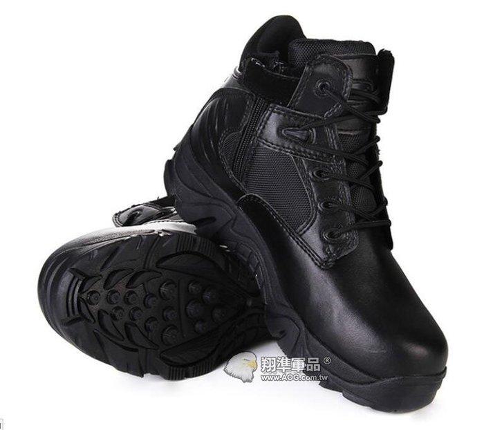 【翔準 AOG】複刻 Delta 三角洲沙漠之狐短筒戰鬥靴,側開拉鍊式作戰靴,特種部隊軍 軍鞋