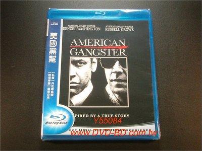 [藍光BD] - 美國黑幫 American Gangster ( 得利環球 )