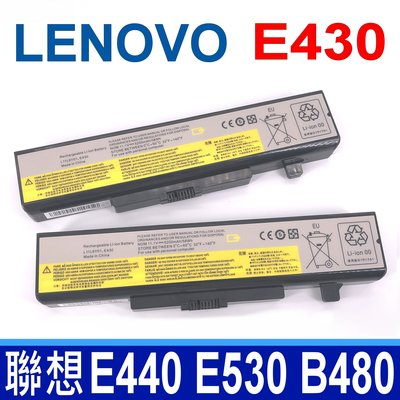 LENOVO E430 75+ 6芯 原廠規格 電池 L11S6Y01 E335 E430c E431 E435