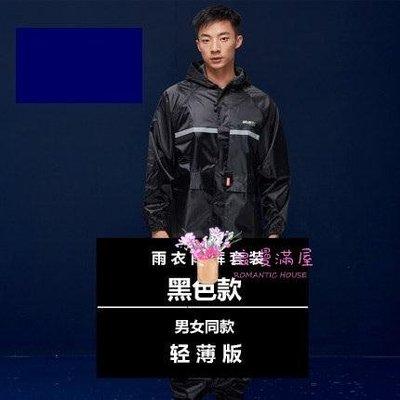 套裝雨衣 雨衣雨褲套裝全身防新款水分體成人電瓶車女防新暴雨徒步騎行外賣雨衣男AP-004