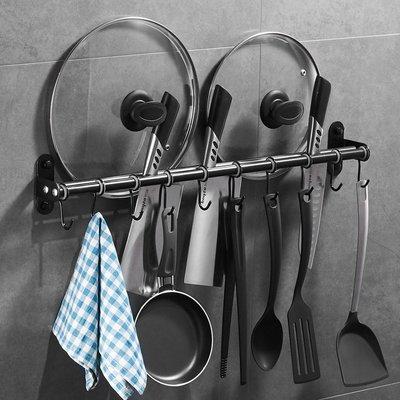 預售款-304不銹鋼黑色廚房置物架廚具...