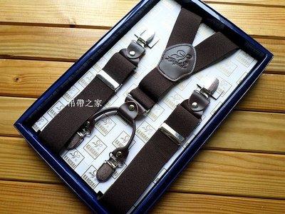 4夾真皮盒裝吊帶 #C789, 高級4夾彈性吊帶背帶,寬度3.5cm, 現貨, 送禮自用-吊帶之家-