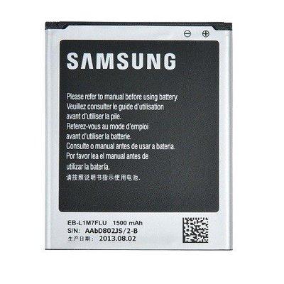 SAMSUNG - Galaxy S3 mini(I8190)