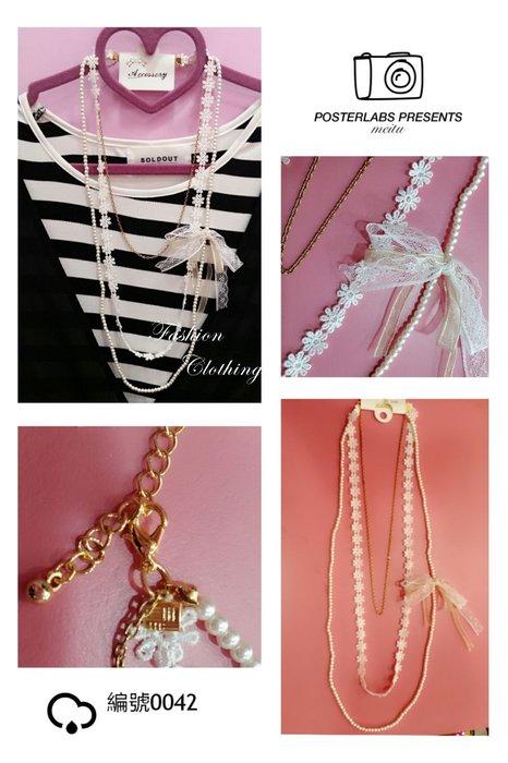 °☆~衣著紡~☆°韓㊣  甜美可愛蕾絲花朵3條式長項鍊長鏈(0042)長版毛衣鏈- 長鏈/項鏈/項鍊
