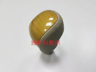 (逸軒自動車)TOYOTA 2006~2008 PREVIA 核木米色真皮排檔頭 原廠樣式 自排 排檔頭