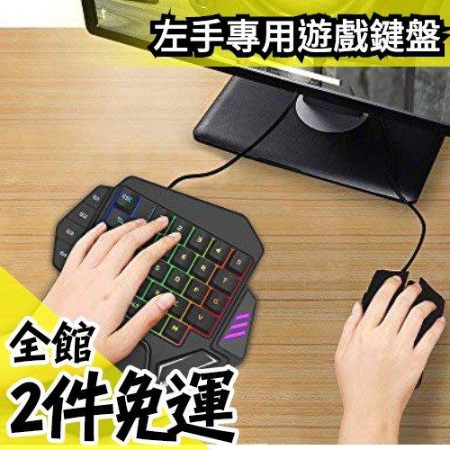 日本原裝 NPET 左手專用 遊戲鍵盤 33個按鍵 9色LED  Windows可用【水貨碼頭】