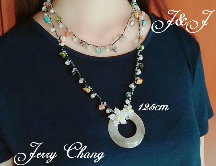 J&J精品~寶貝我的愛~天然珍珠各色蝶貝珠寶編織多變長鍊