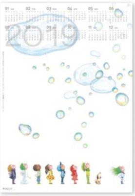 誠品eslite 幾米 插畫 年曆組 2019年 單張 年曆 海報