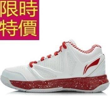 籃球鞋-訓練亮眼有型男運動鞋61k40[獨家進口][米蘭精品]