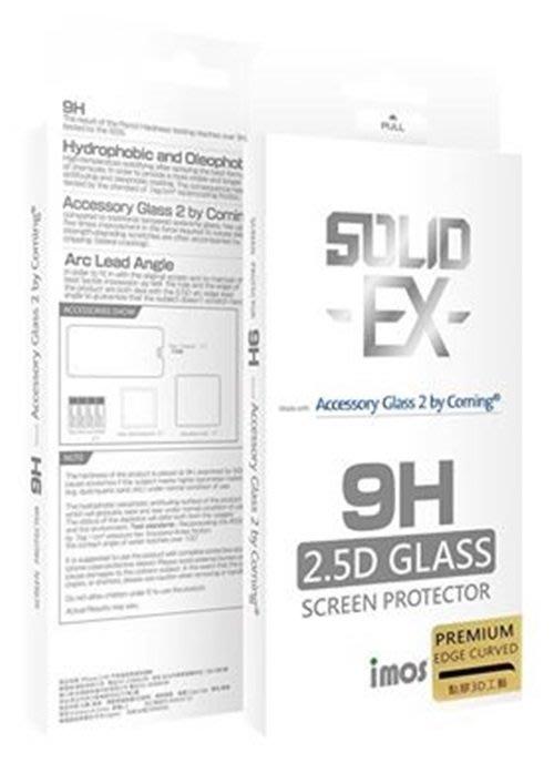 【愛瘋潮】iMos  Google Pixel 3a 滿版玻璃保護貼 美商康寧公司授權 螢幕保護貼