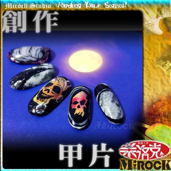 MIROCK米洛克》新品!Mizuki創作彩繪假指甲片【月暈骷髏】專業造型美甲成品貼片訂製|搖滾龐克哥德個性風格