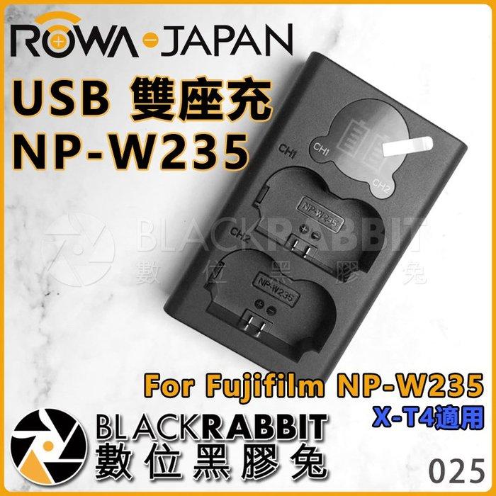 數位黑膠兔【 ROWA 樂華 USB 充電器 NP-W235 】 Fujifilm 富士 專用 XT4 電池 雙座充 充