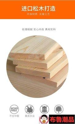 現貨促銷展架廣告牌展示牌木質展示架制作kt板海報架立式支架立牌廠家直銷布魯生活 折扣優惠