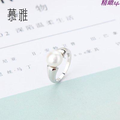 精緻life珍珠戒指女飾品指環個性大氣甜美潮人925銀玫瑰金尾戒不褪色