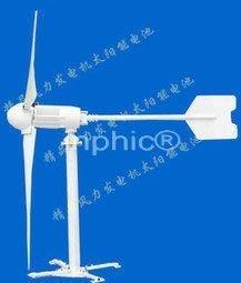 INPHIC-永磁高效家用小型風力發電機 1KW風力發電機 48V36v 家用首選