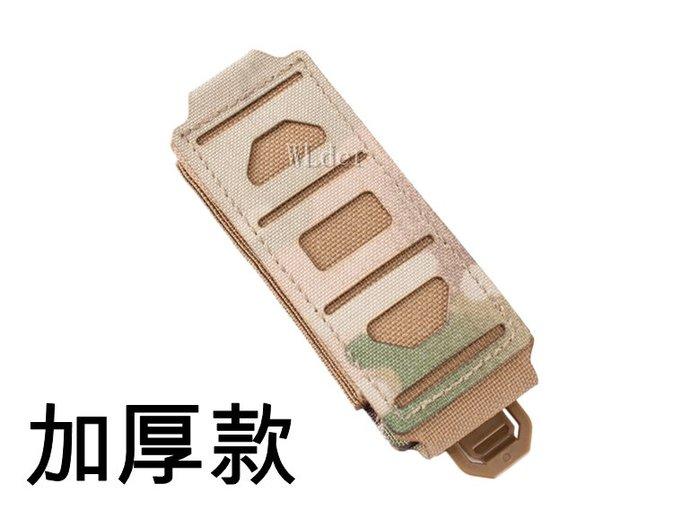 [01] PSIGEAR Skewer 加厚 快拔 工具包 CP ( PSI軍品真品軍用警用手電筒包防狼噴霧雜物袋工具袋