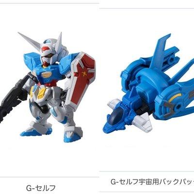 Bandai 扭蛋 Mobile Suit Ensemble Part 12 Gundam 高達 重裝重奏 G self+ 飛機