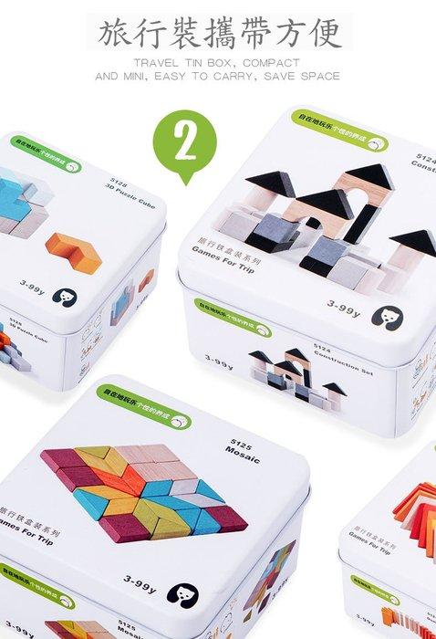 ☆天才老爸☆→口袋型旅行遊戲鐵盒組←木玩 親子旅行 遊戲 積木組 益智玩具 磁鐵書 遊戲書 磁鐵 教具 小豬 搭木棍