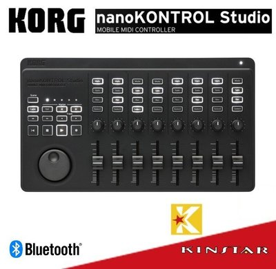 【金聲樂器】KORG NANOKONTROL STUDIO 控制器 可加購攜行袋