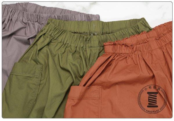 ✿小布物曲✿ 手作中性和風束口褲 100%純棉 單一尺碼  褲管束口可拉起當短褲   不分男女