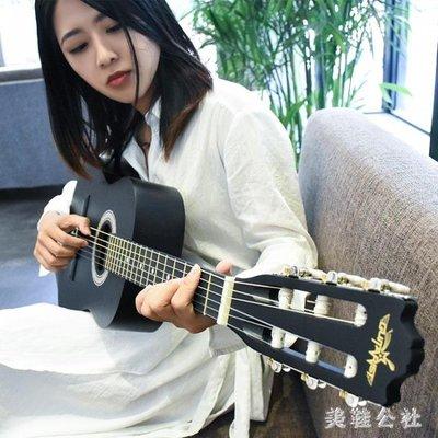 吉他 古典初學者新手入門學生男女練習木吉他通用樂器 ZB700