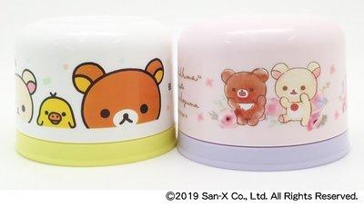 41+ 現貨不必等 Y拍最低價 寶特瓶 蓋 杯子 兩件組 拉拉熊 懶懶熊 SAN-X 兩色可選 小日尼三 my4165