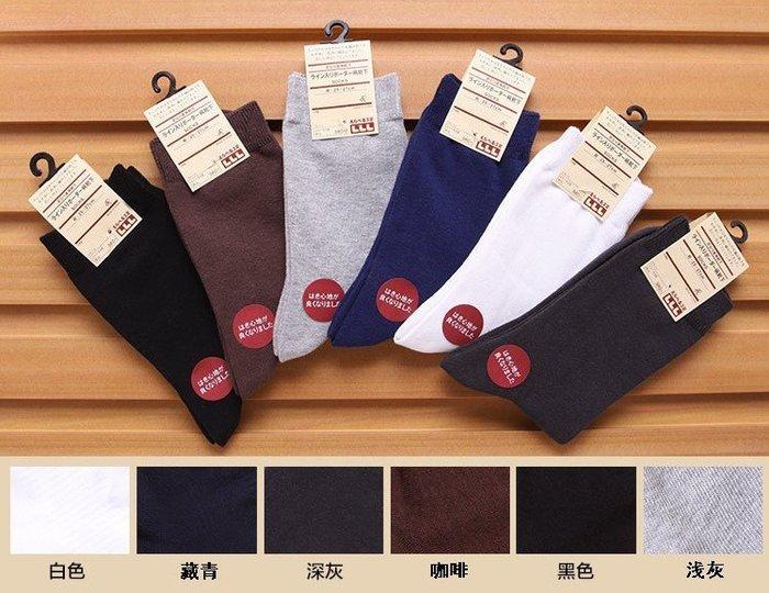 嘉芸的店 日本男士 四季棉質短襪 素面日本男襪 精緻日本男款襪子 無印良品 日本男士素面棉襪 可超取 七雙990
