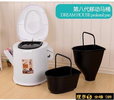 【9折免運】坐便器老人孕婦行動馬桶塑料...