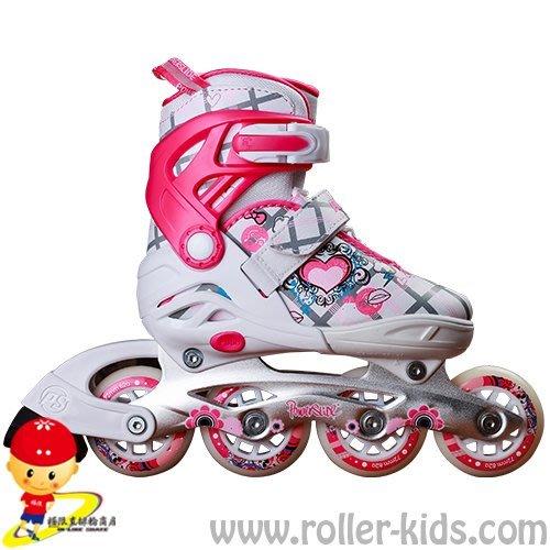 【極限直排輪網路賣場】POWERSLIDE 卡通系列兒童成長鞋 粉(全套)L號