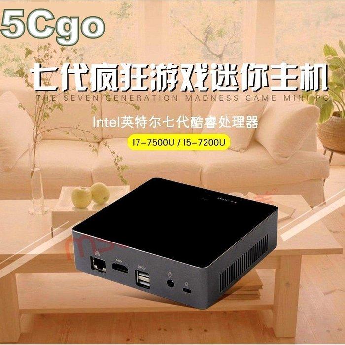 5Cgo【權宇】 INTEL NUC迷你主機七代I5 7200U 4G微型電腦另I7 7500U 8G辦公HTPC含稅