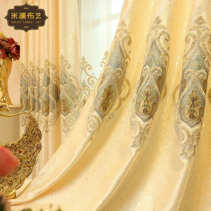 創意 居家裝飾 特價促銷爆款窗簾成品 簡約現代繡花窗簾歐式豪華客廳臥室遮光窗